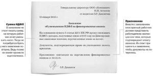 Самостоятельное возмещение ндфл иностранному работнику на патенте