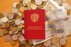 Губернаторская надбавка к пенсии в санкт петербурге как оформить
