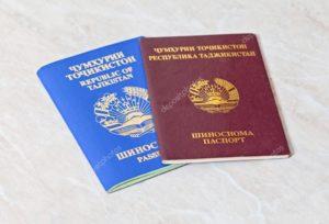 Сколько стоит паспорт республики таджикистан в таджикистане