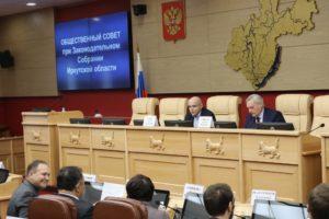 Дети войны льготы и выплаты 2020 в иркутской области