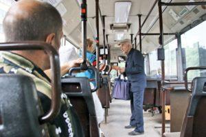 Льготный проезд ветеранам труда московской области общественным транспортом по москве