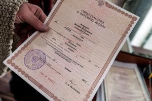 Куда нужно обратитьсячтобы поменять фамилию заключение брака если прописан в другом городе