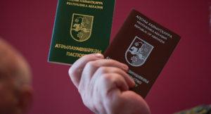 Фото на паспорт гражданина абхазии