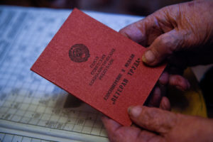 Ветеран труда как получить военному пенсионеру в московской области