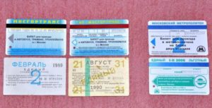 Восстановление проездного билета пенсионера