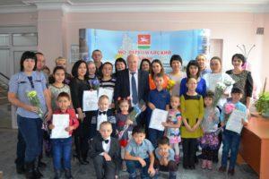 Программа жильё молодым семьям 2020 белгород