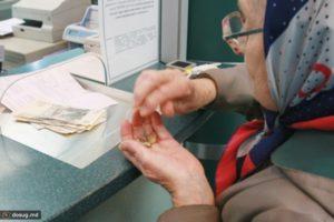Почта задерживает пенсию в отделении