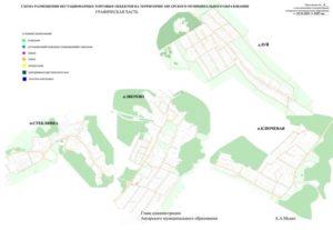 Публичная Карта Ангарского Городского Округа