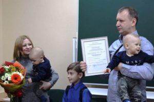 Программа молодая семья карелия