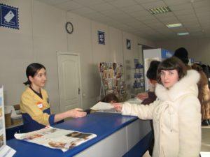 Оплата жкх на почте россии