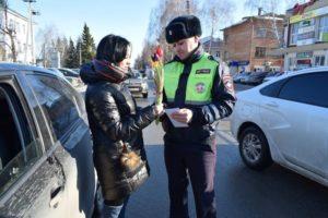 Правила остановки инспектором дпс водителя 2020