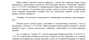 Алименты в беларуси после 18 лет если ребенок учится 2020 отзывы