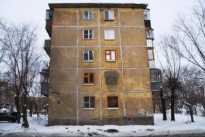 Сколько лет простоит панельный дом 1990 года