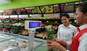 Правила торговли продовольственными товарами 2020 на рынках