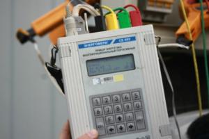 Поверка Электросчетчиков Мосэнергосбыт Стоимость Без Снятия Москва