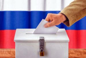 Можно Ли Голосовать Онлайн На Выборах