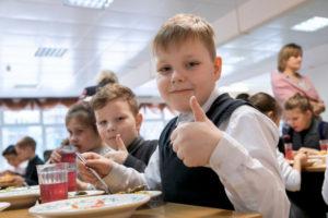 Школьное питание в москве 2020