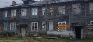 Расселение Аварийного Жилья В Петрозаводске 2020
