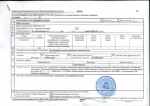 Штраф за неоформление кадастрового паспорт на садовый домик