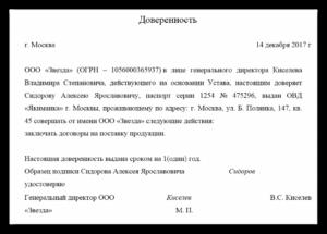Несет Ли Ответственность Бухгалтер Без Права Подписи