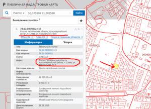 Как Получить Кадастровый Номер Земельного Участка На Украине Гражданину России