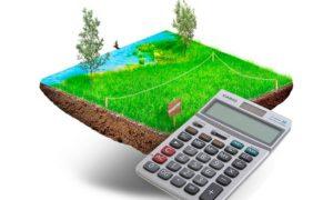 Распечатать Земельный Налог Онлайн