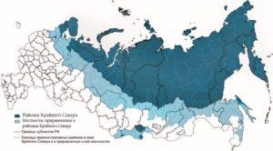 Относятся ли красноярск к районам севера