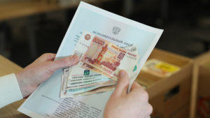 Предельная сумма взыскания задолженности по зарплате по судебному приказу в 2020 году
