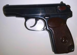 Как Продать Оружие Бу Травматическое По Закону В Москве