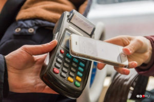 Оплата Проезда Картой Пенсионера В Екатеринбурге Правила Пополнения