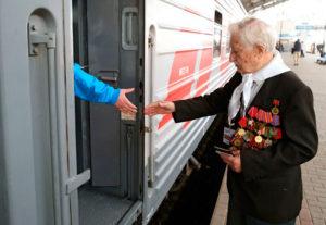 Льготы пенсионерам и ветеранам труда на проезд в железнодорожном транспорте дальнего следования