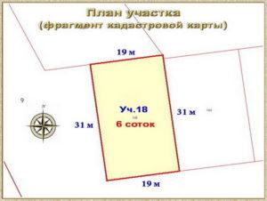 Ширина 36 метров длина 91м сколько соток