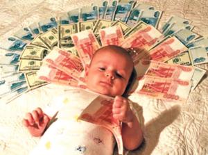 Сколько денег надо на новорожденного ребенка в месяц
