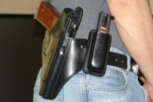 Можно Ли В Метро С Травматическим Пистолетом
