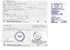 Как сделать регистрацию иностранному гражданину в москве
