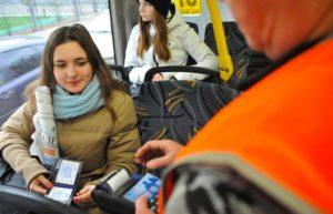 Льготы для студентов на автобусы межгород