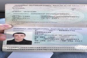 Где номер дакумента в армянском паспорте