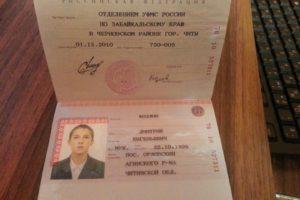 Во сколько лет выдавались паспорта 1983 года рождения