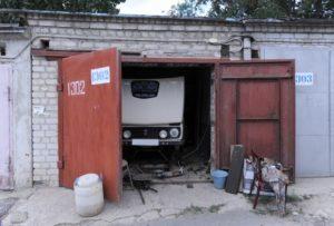 Закон о гаражном кооперативе в 2020