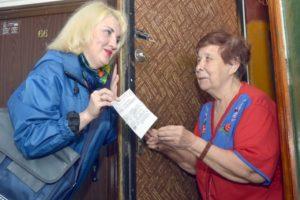 Почтальон не хочет носить пенсию куда жаловаться