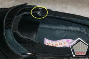 Где можно сделать экспертизу обуви в спб