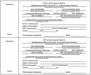Госпошлина в московский областной суд апелляция