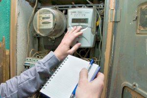 Электросчетчики в коммунальной квартире