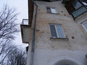 Экспертиза жилого дома на пригодность для проживания