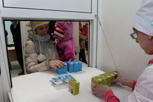 Молочная Кухня Казань Кому Положено 2020 Татарстан