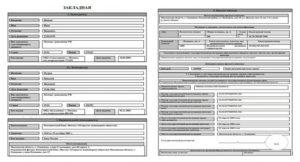 Как узнать номер закладной по военной ипотеке аижк