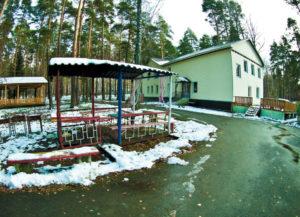 Санаторий Мвд На Балтыме Официальный Сайт