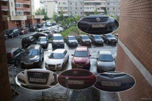 Что означает зеркальные номера на автомобиле