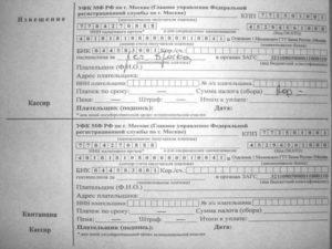 Загс невского района реквизиты для оплаты госпошлины