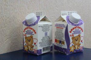 Молочная Кухня В Брянске Кому Положена